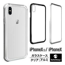 iPhone Xs iPhone X ケース ガラス 背面 クリア ガラス × 航空機 アルミ バンパー ハイブリッド 透明 ハード カバー 本体カラーを美しく見せる スマホケース Qi ワイヤレス 充電 対応 Apple iPhoneXs iPhoneX アイフォンXs アイフォンX SwitchEasy iGLASS