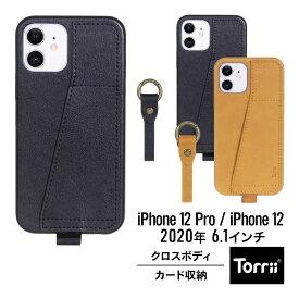 iPhone12Pro / iPhone12 ケース ショルダー ストラップ 付き 携帯ケース 薄型 レザー カバー 背面 カード 収納 / フィンガー リング 付き クロスボディ ショルダー バッグ 型 スマホケース [ iPhone12 Pro / iPhone 12 /アイフォン12プロ / アイフォン12 対応 ] Torrii KOALA