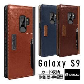 Galaxy S9 ケース 手帳型 耐衝撃 マグネット なし 薄型 手帳 レザー カバー カード 収納 付 衝撃に強い 落下に強い 対衝撃 ケース Samsung GalaxyS9 ギャラクシー S9 OBLIQ K3 Wallet