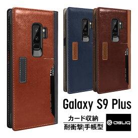 Galaxy S9+ ケース 手帳型 耐衝撃 マグネット なし 薄型 手帳 レザー カバー カード 収納 付 衝撃に強い 落下に強い 対衝撃 ケース Samsung Galaxy S9 Plus ギャラクシー S9+ OBLIQ K3 Wallet