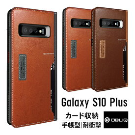 Galaxy S10 Plus ケース 手帳型 耐衝撃 衝撃 吸収 マグネット なし 薄型 手帳 レザー カバー カード 収納 付 衝撃に強い 落下に強い 対衝撃 ケース 側面 全方向 カバー [ Galaxy S10Plus S10+ ギャラクシー S10 プラス ] OBLIQ K3 Wallet