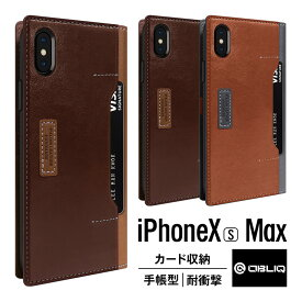 iPhone Xs Max ケース 手帳型 耐衝撃 衝撃 吸収 マグネット なし 薄型 手帳 レザー カバー カード 収納 付 衝撃に強い 落下に強い 対衝撃 ケース 側面 全方向 カバー Qi ワイヤレス 充電 対応 [ Apple iPhoneXs Max アイフォンXsマックス ] OBLIQ K3 Wallet