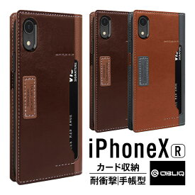 iPhone XR ケース 手帳型 耐衝撃 衝撃 吸収 マグネット なし 薄型 手帳 レザー カバー カード 収納 付 衝撃に強い 落下に強い 対衝撃 ケース 側面 全方向 カバー Qi ワイヤレス 充電 対応 [ Apple iPhoneXR アイホンXR アイフォンXR ] OBLIQ K3 Wallet