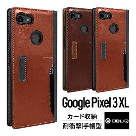 Google Pixel 3 XL ケース 手帳型 耐衝撃 衝撃 吸収 マグネット なし 薄型 手帳 レザー カバー カード 収納 付 衝撃に強い 落下に強い 対衝撃 ケース 側面 全方向 カバー [ Google Pixel 3 XL グーグル ピクセル 3 XL ] OBLIQ K3 Wallet