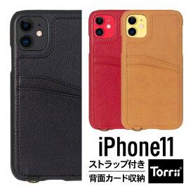iPhone 11 ケース カード 収納 背面 2枚 フィンガー ストラップ 付き レザー ハード カバー ストラップホール 付き スマホケース スマホカバー 携帯ケース スマートフォンケース [ Apple iPhone11 アイフォン11 対応 ] Torrii KOALA