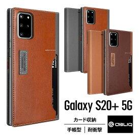 Galaxy S20+ S20 Plus ケース 手帳型 耐衝撃 衝撃 吸収 マグネット なし ベルト なし 手帳 レザー カバー カード 収納 付 スマホケース 衝撃に強い 落下に強い 対衝撃 スマホカバー [ Samsung GalaxyS20Plus S20+ 5G ギャラクシーS20プラス 対応 ] OBLIQ K3 Wallet
