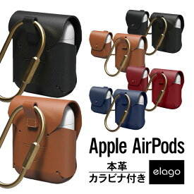 AirPods ケース カバー 本革 カラビナ リング 付 シンプル カバー 落下防止 保護 アクセサリー イヤホン カバー ケース [ Apple AirPods 1 第1世代 MMEF2J/A & AirPods 2 第2世代 MRXJ2J/A MV7N2J/A MR8U2J/A Wireless Charging Case エアーポッズ 対応 ] elago LEATHER CASE