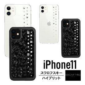 iPhone 11 ケース クリア / ブラック スワロフスキー キラキラ ラインストーン 薄型 スリム カバー シンプル おしゃれ スマホケース レディース 女性 女子 かわいい スマホカバー [ Apple iPhone11 アイホン11 アイフォン11 対応 ] Bling My Thing LUX