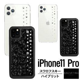 iPhone 11 Pro ケース クリア / ブラック スワロフスキー キラキラ ラインストーン 薄型 スリム カバー シンプル おしゃれ スマホケース レディース 女性 女子 かわいい スマホカバー [ Apple iPhone11Pro iPhone11 Pro アイフォン11プロ 対応 ] Bling My Thing LUX