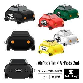 AirPods ケース クリア ミニ カー おもしろ デザイン 耐衝撃 TPU ソフト 透明 カバー 衝撃 吸収 傷防止 保護 ケースカバー [ AirPods1 第1世代 MMEF2J/A & AirPods2 第2世代 MRXJ2J/A MV7N2J/A MR8U2J/A Wireless Charging Case エアーポッズ 対応 ] SwitchEasy MoveBuddy