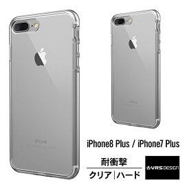 72659b224f iPhone8 Plus iPhone7 Plus ケース 耐衝撃 クリア 衝撃 吸収 ハイブリッド 薄型 スリム 透明 ハード カバー アイフォン8プラス  アイフォン7プラス 側面 カバー 落下 ...