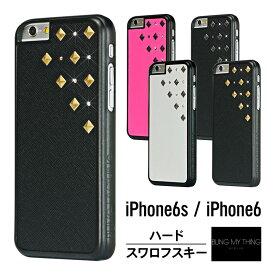 95d950c1b7 iPhone6s ケース iPhone6 ケース スワロフスキー × スタッズ デザイン カバー キラキラ ラインストーン シンプル デザイン ハード  カバー 大人 女子 大人 かわいい ...