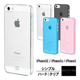 5a8002c931 iPhone SE ケース iPhone5s ケース iPhone5 ケース 薄型 クリア シンプル デザイン ポリカーボネイト スリム 透明 ハード  カバー 軽量 極薄 シェル ハードケース ...