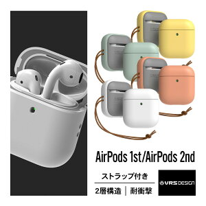 AirPods ケース 耐衝撃 ストラップ付き 収納ケース 2層構造 ハイブリッド 衝撃 吸収 ハード カバー 傷防止 ケースカバー 落下防止 保護 アクセサリーQi ワイヤレス 充電 対応 [ AirPods1 MMEF2J/A & AirP