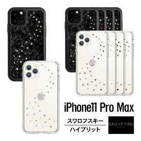 iPhone 11 Pro Max ケース クリア / ブラック スワロフスキー キラキラ ラインストーン 薄型 スリム カバー シンプル おしゃれ スマホケース レディース 女性 女子 かわいい スマホカバー [ iPhone11 Pro Max アイフォン11プロマックス 対応 ] Bling My Thing MILKY WAY