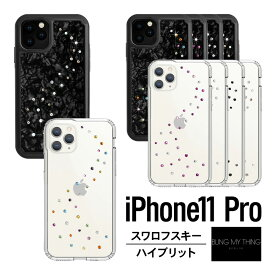 iPhone 11 Pro ケース クリア / ブラック スワロフスキー キラキラ ラインストーン 薄型 スリム カバー シンプル おしゃれ スマホケース レディース 女性 女子 かわいい スマホカバー [ Apple iPhone11Pro iPhone11 Pro アイフォン11プロ 対応 ] Bling My Thing MILKY WAY