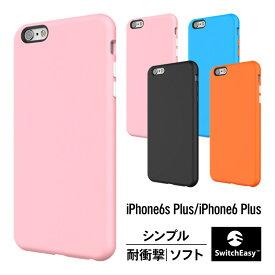iPhone6s Plus ケース iPhone6 Plus ケース 耐衝撃 衝撃 吸収 シンプル デザイン TPU スリム ソフト カバー 保護 フィルム 付き シリコン タイプ 対衝撃 スマホケース アイフォン6sプラス アイフォン6プラス アイホン6sプラス アイホン6プラス 対応 SwitchEasy NUMBERS