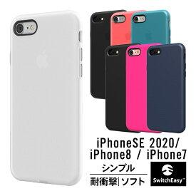97469ee6c0 iPhone8 ケース iPhone7 ケース 耐衝撃 衝撃 吸収 シンプル デザイン TPU スリム ソフト カバー 保護 フィルム 付き シリコン  タイプ 対衝撃 スマホケース アイフォン8 ...