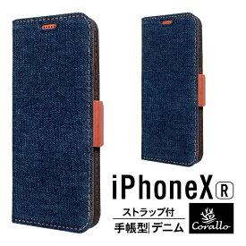 iPhone XR ケース 手帳型 デニム ストラップ 付き マグネット 式 ベルト スタンド 機能 薄型 スリム 手帳 ジーンズ 生地 カバー ストラップホール 付 側面 全方向 カバー カード 収納 ポケット 付 Apple iPhoneXR アイホンXR アイフォンXR 対応 Corallo NU JEANS