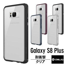 Galaxy S8+ ケース 耐衝撃 クリア 衝撃 吸収 ハイブリッド 薄型 スリム 透明 ハード カバー 衝撃に強い 落下に強い 対衝撃 ケース ギャラクシーS8+ SC-03J SCV35 Samsung Galaxy S8 Plus サムスン ギャラクシーS8プラス 対応 OBLIQ Naked Shield