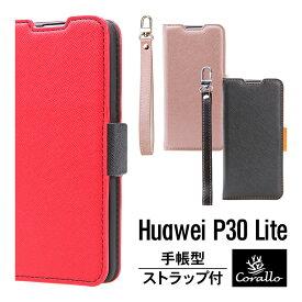 Huawei P30 Lite Premium / P30 Lite ケース 手帳型 ストラップ 付き マグネット 式 ベルト スタンド 機能 薄型 スリム 手帳 レザー カバー ストラップホール 付 カード 収納 ポケット 付 [ P30Lite フアウェイ ファーウェイ P30 ライト プレミアム HWV33 ] Corallo NU