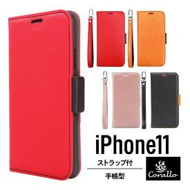 iPhone 11 ケース 手帳型 ストラップ 付き 薄型 スリム 手帳 レザー カバー マグネット ベルト / カード 収納 付 スマホケース スタンド / ストラップホール 付き スマホカバー 携帯ケース スマートフォンケース [ Apple iPhone11 アイホン11 アイフォン11 ] Corallo NU