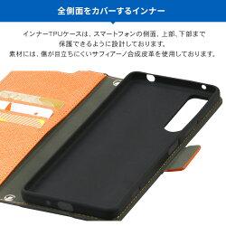 Xperia1IIケース手帳型ストラップ付きマグネット式ベルト薄型スリム手帳レザーカバーカード収納付スマホケーススタンド/ストラップホール付きスマートフォンケース[SonyXperia12エクスペリア1マーク2SO-51A/SOG01対応]CoralloNU