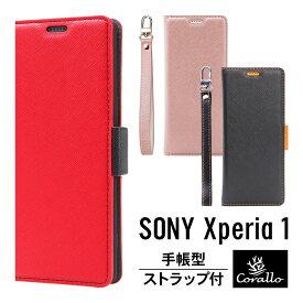 Xperia1 ケース 手帳型 ストラップ 付き マグネット 式 ベルト スタンド 機能 薄型 スリム 手帳 レザー カバー ストラップホール 付 側面 全方向 カバー カード 収納 ポケット 付 [ Sony Xperia 1 ソニー エクスペリア1 SO-03L / SOV40 ] Corallo NU