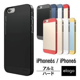 c81923221f iPhone6s ケース iPhone6 ケース アルミ × ポリカーボネイト バイカラー 薄型 ハード カバー 軽量 ツートンカラー シェル ハードケース  アイフォン6s アイフォン6 ...