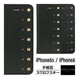 d3f5eb844b iPhone6s ケース iPhone6 ケース 手帳型 スワロフスキー × スタッズ ベルト マグネット なし キラキラ ラインストーン 手帳  レザー カバー スタンド カード 収納 付 ...