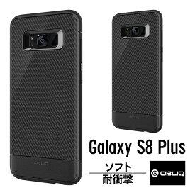 Galaxy S8+ ケース 耐衝撃 衝撃 吸収 カーボン デザイン TPU 薄型 スリム ソフト カバー 衝撃に強い 落下に強い 対衝撃 ケース ギャラクシーS8+ SC-03J SCV35 Samsung Galaxy S8 Plus サムスン ギャラクシーS8プラス 対応 OBLIQ Premium Flex Pro