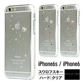 03f822a1cf iPhone6s ケース iPhone6 ケース スワロフスキー クリア カバー キラキラ ラインストーン シンプル デザイン 薄型 スリム 透明  ハード カバー 大人 女子 大人 かわいい ...