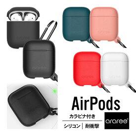AirPods カバー カラビナ リング 付 耐衝撃 レザー テイスト シリコン ケース 衝撃 吸収 傷防止 落下防止 保護 アクセサリー [ Apple AirPods 1 第1世代 MMEF2J/A & AirPods 2 第2世代 MRXJ2J/A MV7N2J/A MR8U2J/A Wireless Charging Case エアーポッズ 対応 ] araree POPS