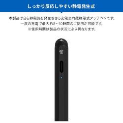 タッチペンiPad専用極細ペン先1mmUSB-C充電式静電容量式高感度スタイラスパームリジェクション搭載スタイラスペンイラスト/ゲーム用[iPad10.22019/9.72018/Air2019/mini2019/Pro112018/Pro12.92018対応]SwitchEasyEasyPencilPro