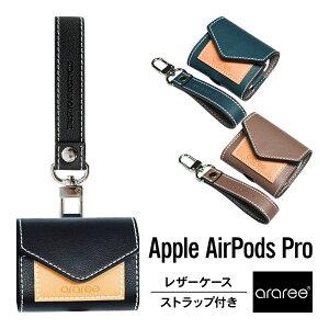 AirPods Pro ケース 革 ソフト PU レザー ハンド ストラップ 付き ケースカバー 落下防止 傷防止 カバー 保護 アクセサリー ワイヤレス 充電 対応 [ Apple AirPodsPro MWP22J/A エアーポッズ プロ エアーポ