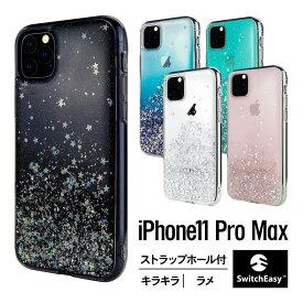 iPhone 11 Pro Max ケース クリア キラキラ ラメ 入り 透明 カバー ストラップホール 付き おしゃれ スマホケース かわいい レディース 女性 女子 向け スマホカバー スマートフォンケース [ Apple iPhone11 Pro Max アイフォン11プロマックス ] SwitchEasy StarField
