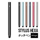 タッチペン スマホ タブレット スタイラス ピュアアルミ スタイラスペン 各種 スマートフォン タブレットPC 対応 ペン…