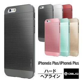 iPhone6s Plus ケース iPhone6 Plus ケース 薄型 シンプル ヘアライン デザイン ポリカーボネイト スリム ハード カバー おしゃれ 軽量 軽い 薄い デザイン ハードケース アイフォン6sプラス アイフォン6プラス アイホン6sプラス アイホン6プラス 対応 OBLIQ Slim Meta
