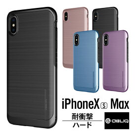 iPhone Xs Max ケース 衝撃 吸収 耐衝撃 ハイブリッド 薄型 アルミ 調 ハード カバー ストラップ ホール 付 衝撃に強い 落下に強い 対衝撃 ケース 側面 全方向 カバー Qi ワイヤレス 充電 対応 [ Apple iPhoneXs Max アイフォンXsマックス ] OBLIQ Slim Meta