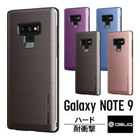 Galaxy Note 9 ケース 衝撃 吸収 耐衝撃 ハイブリッド 薄型 アルミ 調 ハード カバー ストラップ ホール 付 衝撃に強い 落下に強い 対衝撃 ケース 側面 全方向 カバー Qi ワイヤレス 充電 対応 [ Samsung Galaxy Note9 ギャラクシー ノート 9 ] OBLIQ Slim Meta