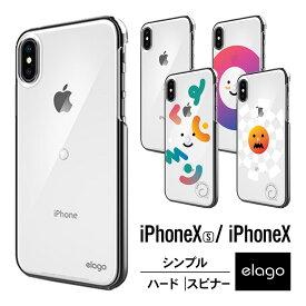 0a081f1a7c iPhone X ケース おもしろ iPhoneがスピナーに大変身 !? まるで ハンドスピナー !? 面白い デザイン カバー 軽量 薄型 スリム  ハードケース iPhoneX アイフォンX ...