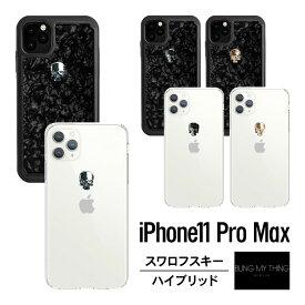 iPhone 11 Pro Max ケース クリア / ブラック スワロフスキー クリスタル スカル 耐衝撃 ハイブリッド 薄型 スリム カバー おしゃれ スマホケース メンズ かっこいい ドクロ スマホカバー [ iPhone11 Pro Max アイフォン11プロマックス 対応 ] Bling My Thing TREASURE