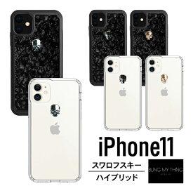 iPhone 11 ケース クリア / ブラック スワロフスキー クリスタル スカル 耐衝撃 ハイブリッド 薄型 スリム カバー シンプル おしゃれ スマホケース メンズ かっこいい ドクロ スマホカバー [ Apple iPhone11 アイホン11 アイフォン11 対応 ] Bling My Thing TREASURE