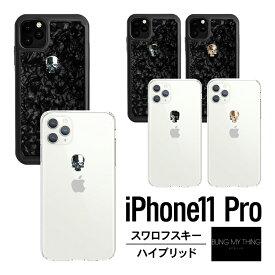 iPhone 11 Pro ケース クリア / ブラック スワロフスキー クリスタル スカル 耐衝撃 ハイブリッド 薄型 スリム カバー シンプル おしゃれ スマホケース メンズ かっこいい ドクロ スマホカバー [ Apple iPhone11 Pro アイフォン11プロ 対応 ] Bling My Thing TREASURE