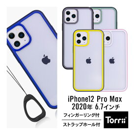 iPhone12ProMax ケース クリア 耐衝撃 携帯ケース フィンガー リング ベルト 付き 衝撃 吸収 薄型 スリム 透明 ハード カバー スタンド 機能 ストラップホール 付き スマホケース [ iPhone 12 Pro Max アイフォン12Pro Maxアイフォン12プロマックス 対応 ] Torrii TORERO