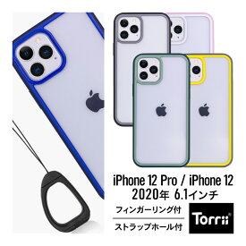 iPhone12Pro / iPhone12 ケース クリア 耐衝撃 携帯ケース フィンガー リング ベルト 付き 衝撃 吸収 薄型 スリム 透明 ハード カバー スタンド 機能 ストラップホール 付き スマホケース [ iPhone12 Pro / iPhone 12 /アイフォン12プロ / アイフォン12 対応 ] Torrii TORERO