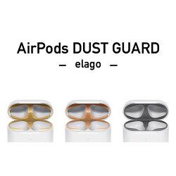AirPods2ダストガード金属粉ほこり埃侵入防止防塵アクセサリー18Kコーティングメタリックプレート2セット[AirPods2withWirelessChargingCase第2世代MRXJ2J/AMR8U2J/Aエアーポッズ2]elagoDUSTGUARD