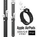 AirPods Pro / AirPods ホルダー リスト バンド Apple Watch 各種ベルト対応 ランニング マラソン 落下防止 アクセサ…
