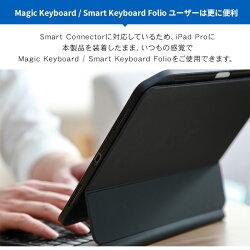 iPadPro11ケース2020ApplePencil収納ペンホルダー付ハードカバー純正MagicKeyboard/SmartKeyboardFolio併用可装着したままペンシル充電マジックキーボード併用可[iPadPro11第2世代アイパッドプロ11インチ2020年対応]SwitchEasyCoverBuddy