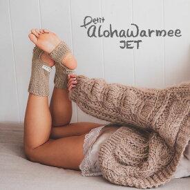 新色&再入荷! 2021 Petit aloha warmee jet(9色)プティアロハウォーミージェット 温活 温める 靴下 むくみ防止 コンシェルジュ楽天市場店 ヘミングス